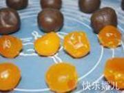 蓮蓉蛋黃月餅的做法圖解5