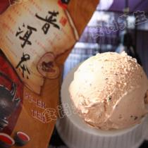 普洱茶冰淇淋