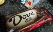 巧克力冰激凌的做法圖解5
