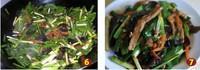 韭菜炒三絲的做法圖解5