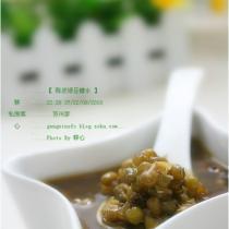 陳皮綠豆糖水