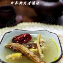 白參黃芪清雞湯