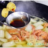 冬瓜蝦仁湯的做法圖解5