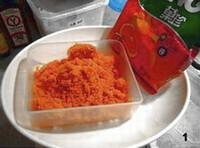 香橙薄脆餅的做法圖解1