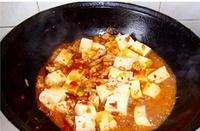 麻婆豆腐的做法圖解5
