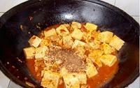 麻婆豆腐的做法圖解6