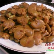 滷煮五香豆(孔乙己茴香豆)的做法