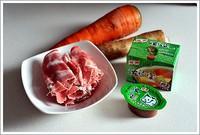 山藥胡蘿卜牛肉湯的做法圖解1