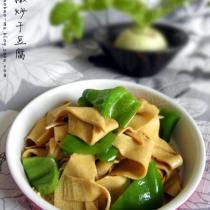 青椒炒乾豆腐的做法