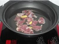 番茄牛肉粉絲湯的做法圖解1