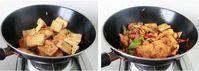 乾鍋千層豆腐的做法圖解7
