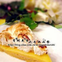 檸檬蛋白糖霜撻