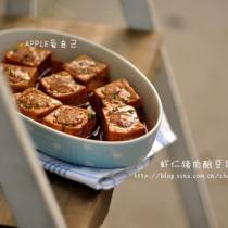 蝦仁豬肉釀豆腐的做法