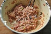 蝦仁豬肉釀豆腐的做法圖解16