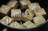 蝦仁豬肉釀豆腐的做法圖解20