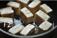 蝦仁豬肉釀豆腐的做法圖解21