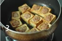 蝦仁豬肉釀豆腐的做法圖解26