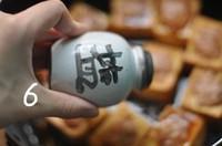 蝦仁豬肉釀豆腐的做法圖解29