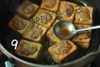 蝦仁豬肉釀豆腐的做法圖解32