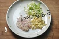 蝦仁豬肉釀豆腐的做法圖解5