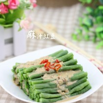 麻汁豇豆的做法