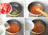 西紅柿雞蛋湯的做法圖解2