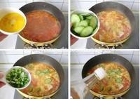 西紅柿雞蛋湯的做法圖解3