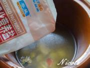 杞菊排骨湯的做法圖解9