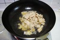 東北小炒肉的做法圖解4