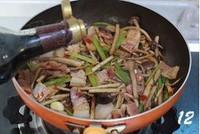 茶樹菇炒咸肉的做法圖解12