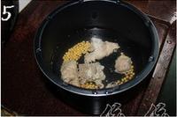 豬骨黃豆苦瓜湯的做法圖解5