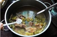 豬骨黃豆苦瓜湯的做法圖解7