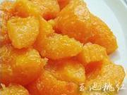 冰極煎鮮杏的做法圖解7
