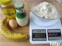 香蕉鬆餅的做法圖解1