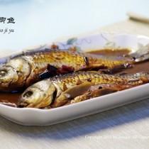 紅燒鯽魚的做法