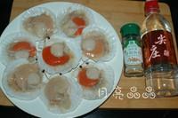 蒜茸粉絲蒸扇貝的做法圖解2