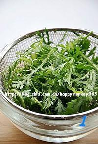 金槍魚蔬菜沙拉的做法圖解1