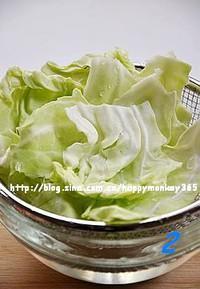 金槍魚蔬菜沙拉的做法圖解2