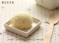 榴蓮冰淇淋的做法圖解3
