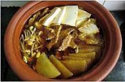 家常牛肉湯的做法圖解13