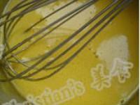 自制芒果冰淇淋的做法圖解2