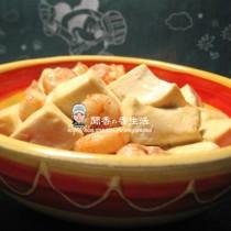 蝦仁燒豆腐的做法