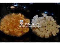 蝦仁燒豆腐的做法圖解2