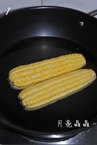 黃金玉米烙的做法圖解1