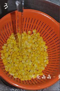 黃金玉米烙的做法圖解3