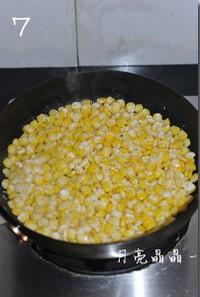 黃金玉米烙的做法圖解7