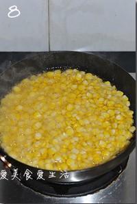 黃金玉米烙的做法圖解8