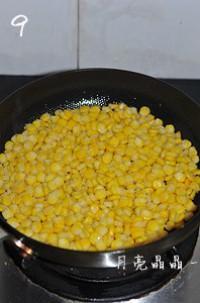 黃金玉米烙的做法圖解9