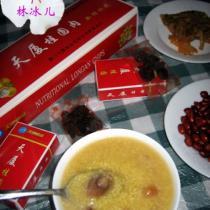 桂圓小米粥