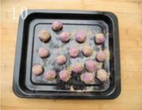 紫薯芝麻餅的做法圖解10